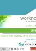 2018-worknc-designer1