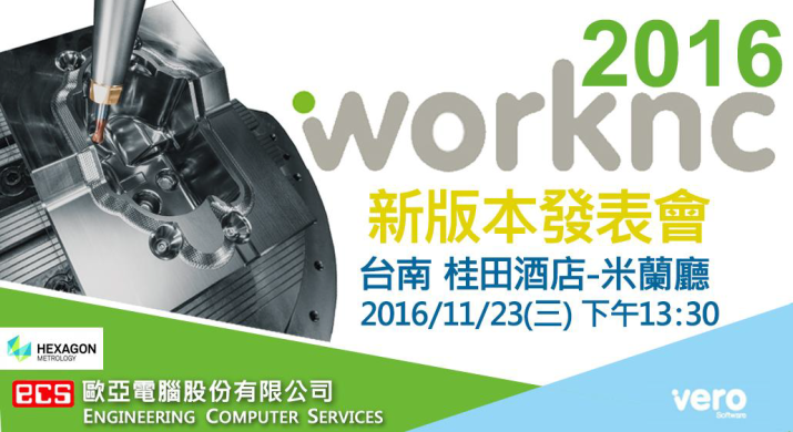worknc2016Invitation